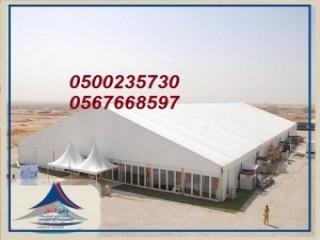 خدمات تنظيم الاحتفالات, ايجار جميع انواع المجالس,جلسات ارضيه ,كراسى فندقية