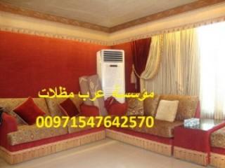 بيوت شعر الإمارات,  خيام  ملكي ,ديكورات داخلية,خيام