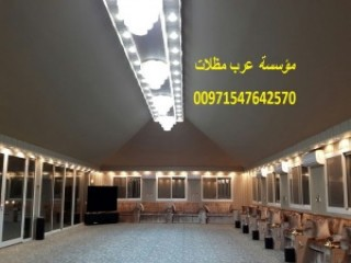 بناء خيام و مجالس, خيام مجالس  الإمارات,اسعار خيام  الإمارات