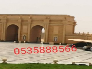 حجر الرياض الطبيعي المنطقة الشرقية الخبر الدمام الاحساء الجبيل