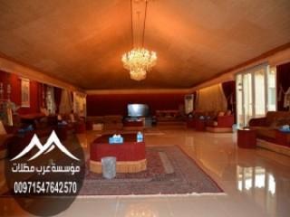 صور خيام ملكية الرياض