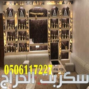 خيام رمضانيه  ,ايجار تراثيات,خيام متوسطة, جلسات ارضيه,خيام ملكية