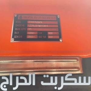 شاحنه howo قلاب 371hp(4*6) مع محرك sinotruck جديد للبيع