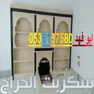 نطيطات زحاليق ملعب صابوني العاب حفلات الرياض