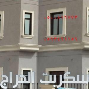 بيوت شعر الرياض  خيام  خيام ملكية  خيام ملكيه