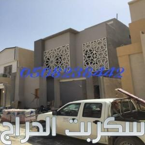 بيوت شعر ملكي وخيام منزلية في الرياض