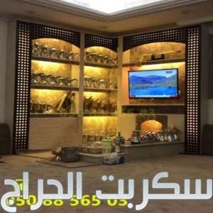 تفصيل خيام ثابتة ملكية الرياض