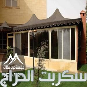 تصميم وتنفيذ الحدائق المنزلية