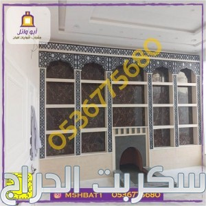 خيام شعبية, خيام اوروبيه ,الضيافه العربية