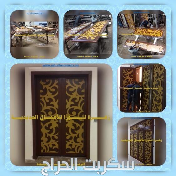 تصنيع أبواب حديد ليزر او مشغول... الرياض - الشرقية - جدة