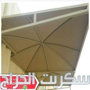 مظلات , سواتر , مظلات سيارات جدة , مظلات وسواتر مكة , اشكال مظلات سيارات